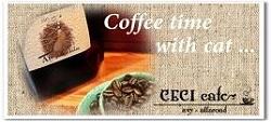 猫ラベルのコーヒー豆