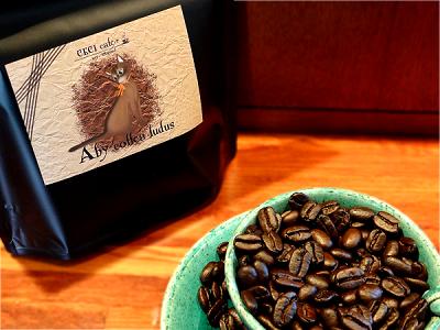 アビラベルコーヒー