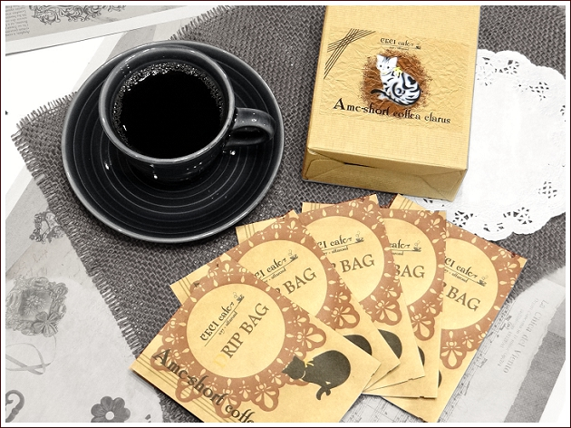 猫デザインのドリップバッグコーヒー6