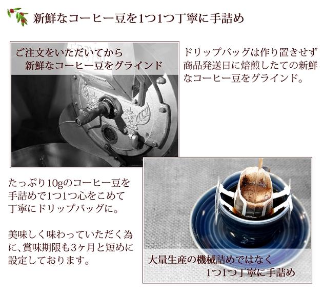 猫デザインのドリップバッグコーヒー2