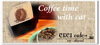 猫ラベルコーヒー豆(cecicafe)