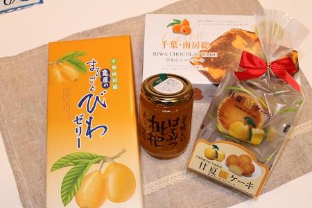 千葉県名産品