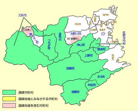 徳島県 過疎市町村マップ