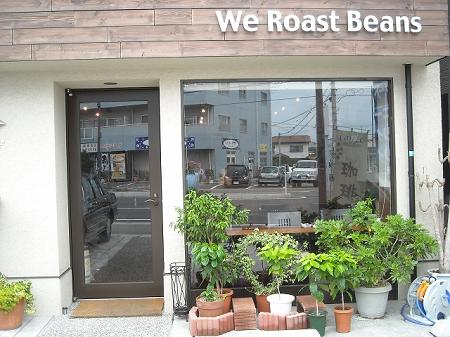 徳島市 コーヒー専門店 アッタロード珈琲豆市場さん