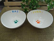 オーダー猫用食器肉球【らいちゃん、るなちゃん】
