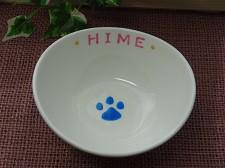 オーダー猫用食器肉球3