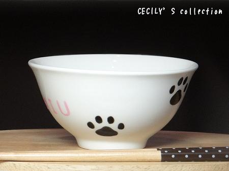 茶碗肉球2