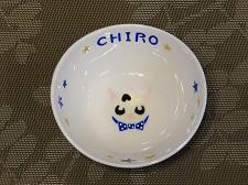 顔2 CHIRO