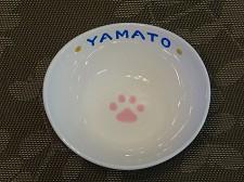 肉球2 YAMATO