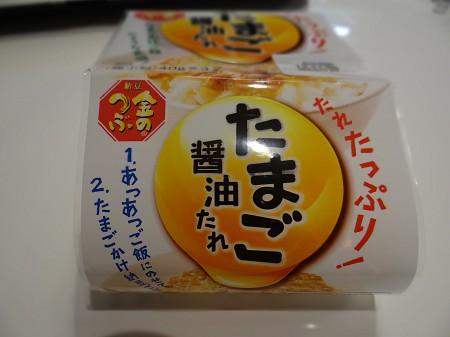 金のつぶ たまご醤油たれ納豆