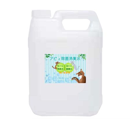 アビィ除菌消臭水3L450